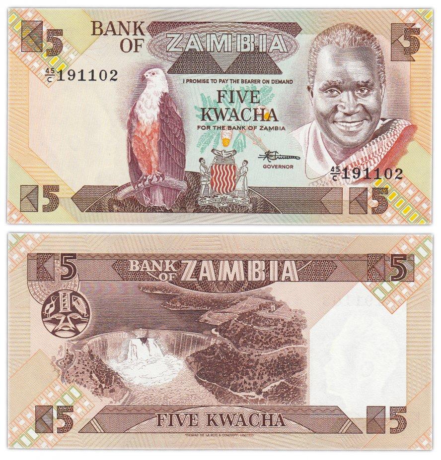 купить Замбия 5 квача 1980 -1988
