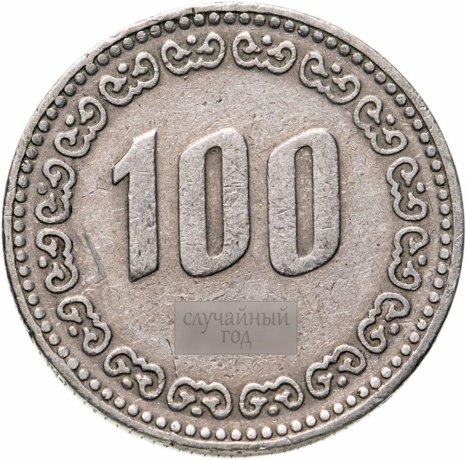 купить Южная Корея 100 вон (won) 1970-1982, случайная дата