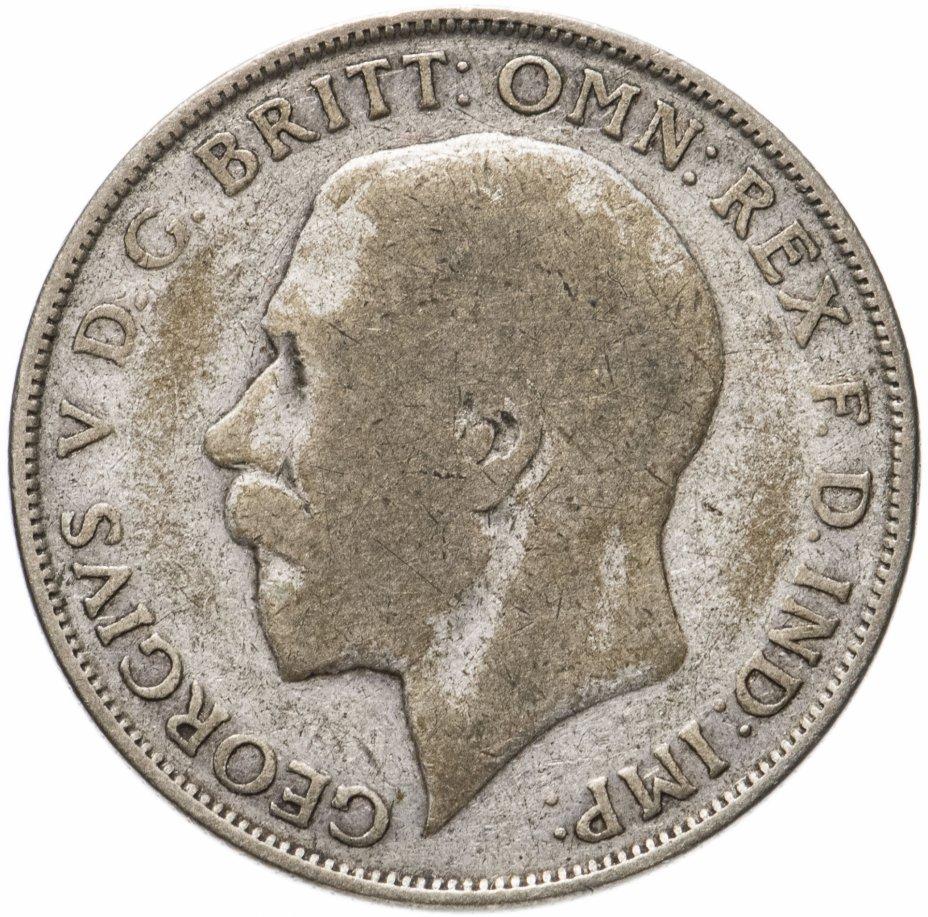 купить Великобритания 2 шиллинга (флорин, shillings) 1924