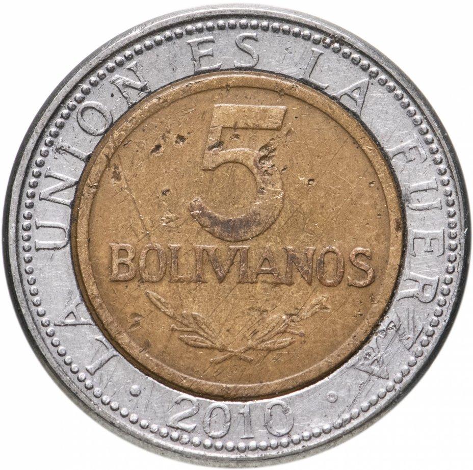купить Боливия 5 боливиано (bolivianos) 2010-2012, случайная дата