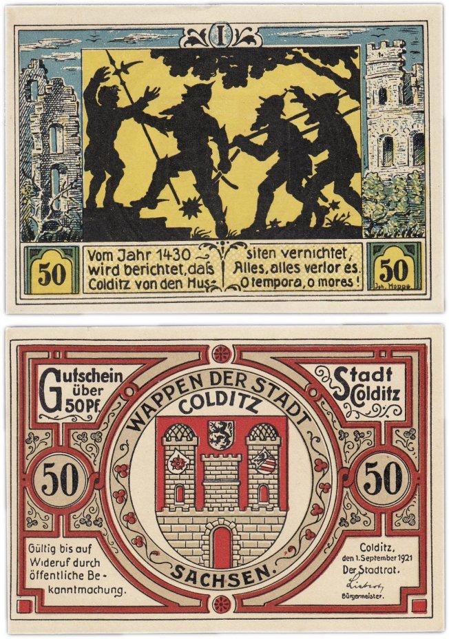 купить Германия (Саксония: Кольдиц) 50 пфеннигов 1921 (239.1/B1, тип I)