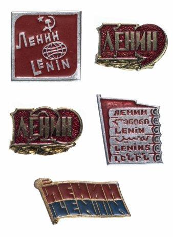 """купить Набор значков """"Имя Ленин"""", булавка"""