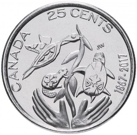 """купить Канада 25 центов 2017 """"150 лет Конфедерации"""""""