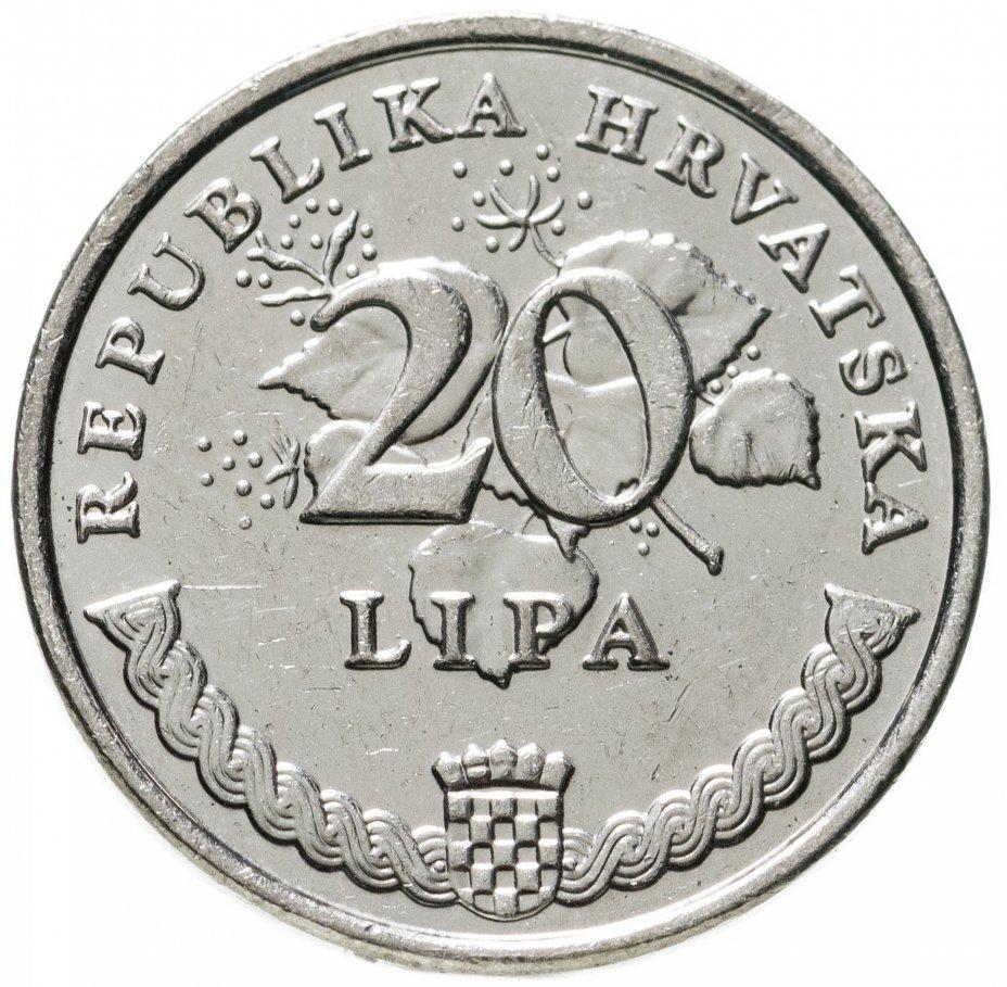 купить Хорватия 20 лип (lipa) 1994-2020 надпись на латинском, случайная дата