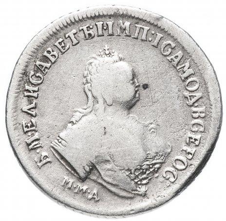 купить Полуполтинник 1749 ММД