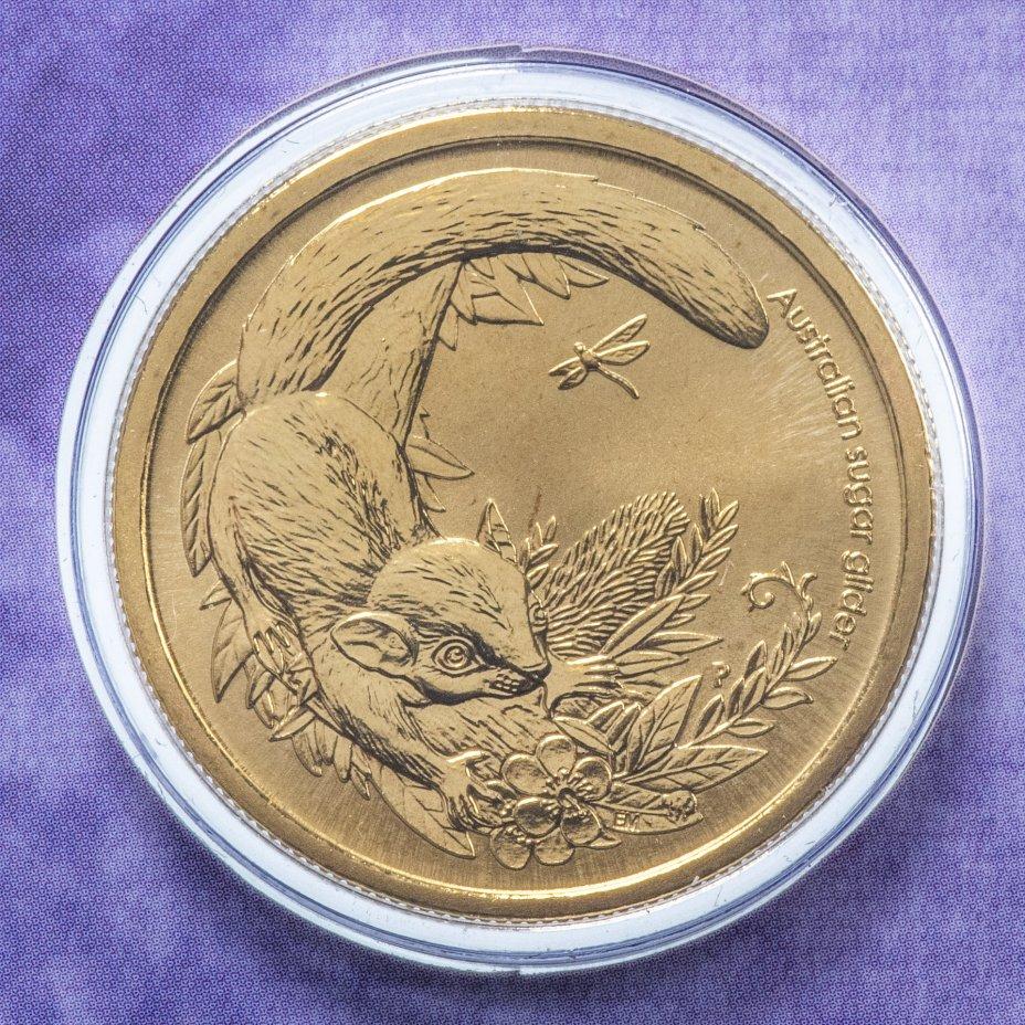 """купить Австралия 1 доллар (dollar) 2011 """"Детёныши диких животных - Сахарная летяга"""" (в конверте с маркой)"""