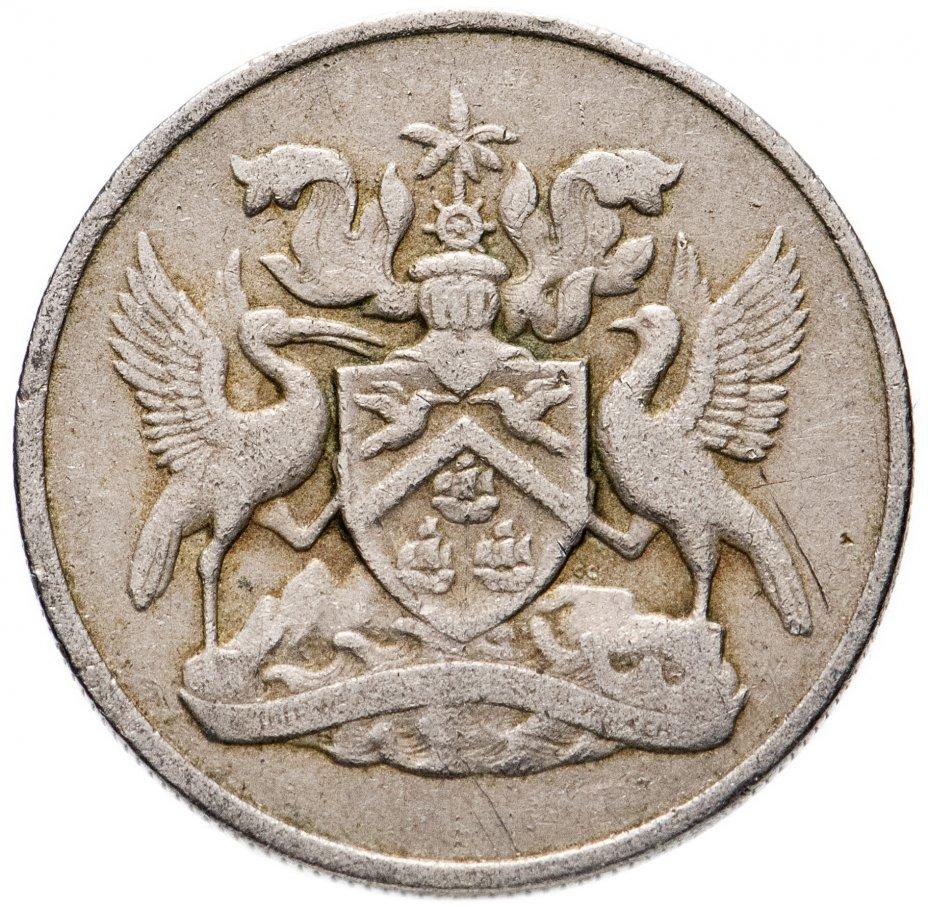 купить Тринидад и Тобаго 25 центов (cents) 1972