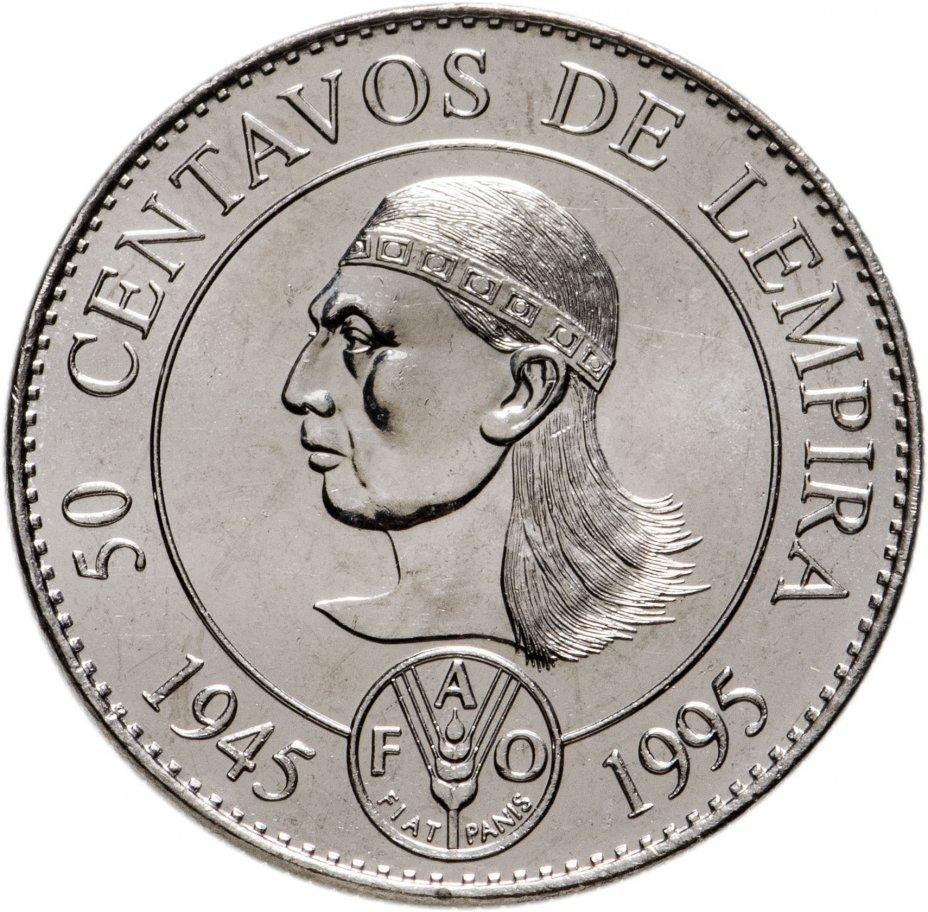 """купить Гондурас 50 сентаво (centavos) 1994 """"50 лет ФАО"""""""
