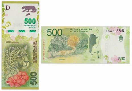 купить Аргентина 500 песо 2016 Серия D (Pick 365(3))