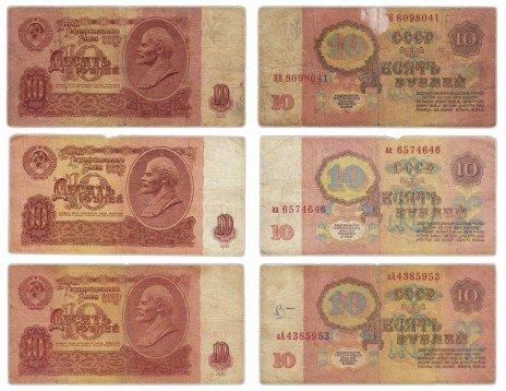купить Набор 10 рублей 1916 первые серии выпусков (Аа и аа) + замещенка (ЯИ)