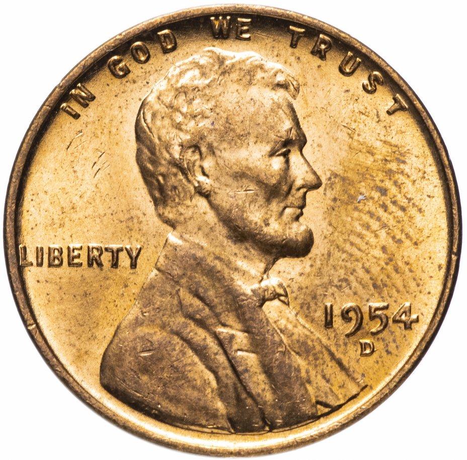 купить США 1 цент 1954