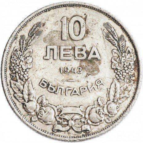 купить Болгария 10 левов 1943