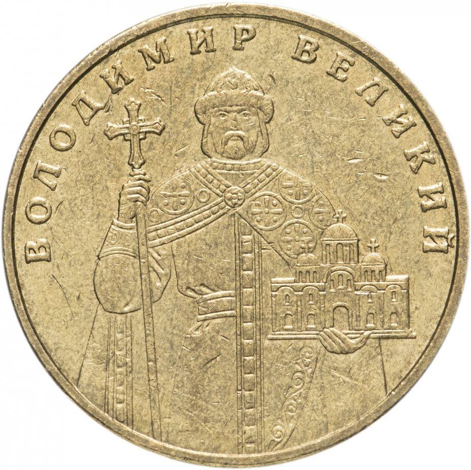 купить Украина 1 гривна 2004-2014, случайная дата