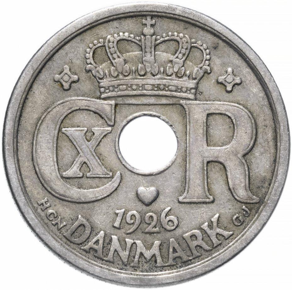 купить Дания 25 эре (ore) 1926