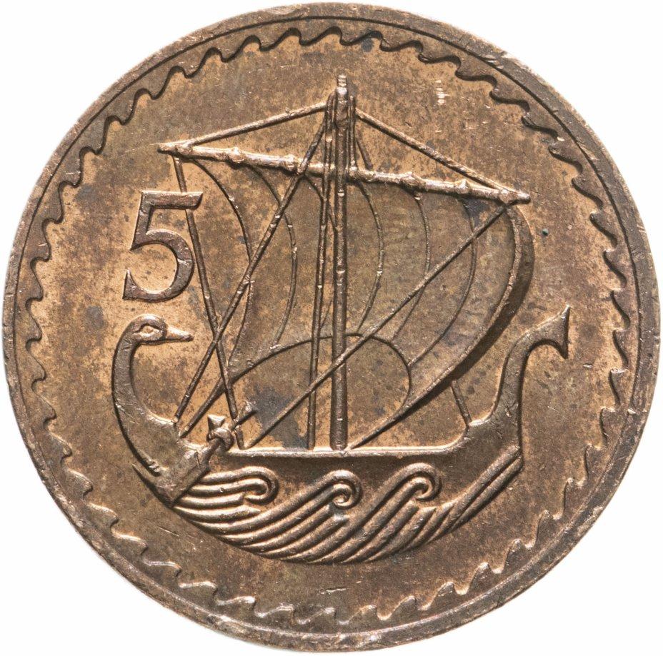 купить Кипр 5 милей (mils) 1974