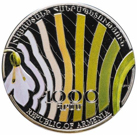 """купить Армения 1000 драм 2010 """"Подснежник"""" с сертификатом"""