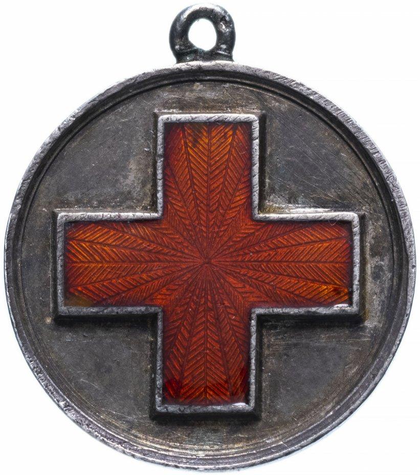 купить Медаль Красного Креста в память Русско-японской войны 1904-1905 гг