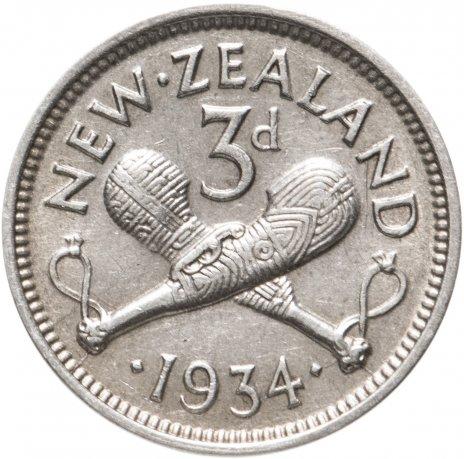 купить Новая Зеландия, 3 пенса (pence) 1934
