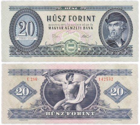 купить Венгрия 20 форинтов 1975 (Pick 169f)