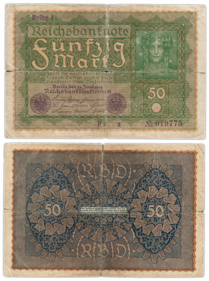 купить Германия 50 марок 1919 (Pick 66)