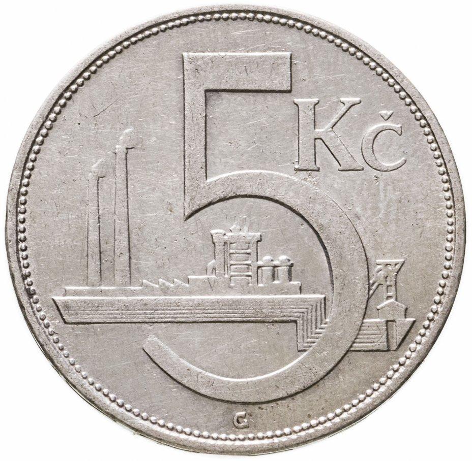 купить Чехословакия 5 крон 1930