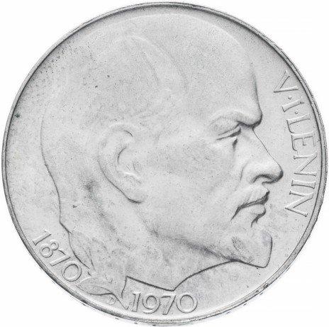 купить Чехословакия 50 крон 1970 Ленин