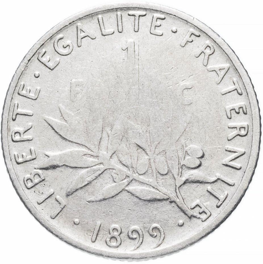 купить Франция 1 франк 1899