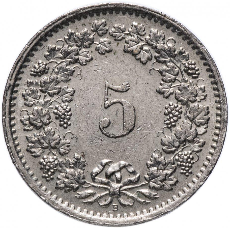 купить Швейцария 5 раппенов 1969
