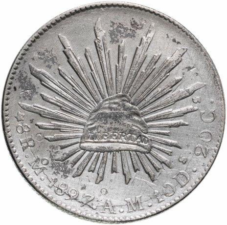 купить Мексика 8 реалов 1897
