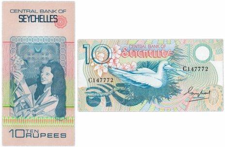 купить Сейшельские острова 10 рупий 1983 (Pick 28a)