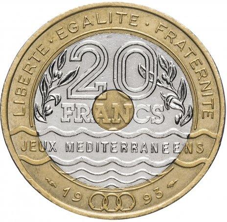 """купить Франция 20 франков 1993 """"Средиземноморские игры"""""""