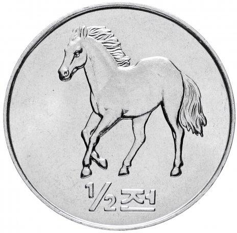 """купить Северная Корея 1/2 чона 2005 """"Мир животных - Лошадь"""""""