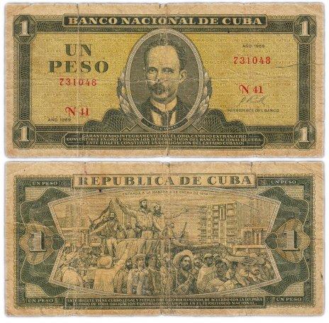 купить Куба 1 песо 1969 (Pick 102)