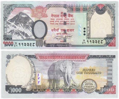 купить Непал 1000 рупий 2016 (Pick 75b)