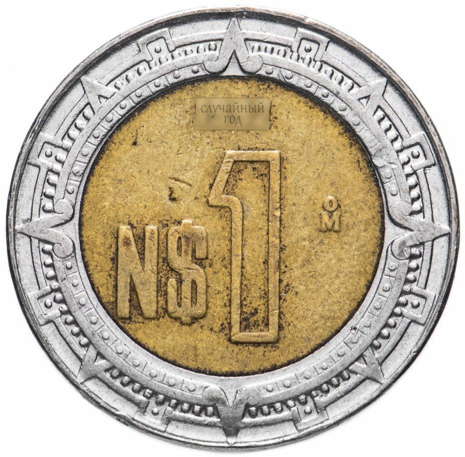 купить Мексика 1 новый песо (nuevo peso) 1992-1995, случайная дата