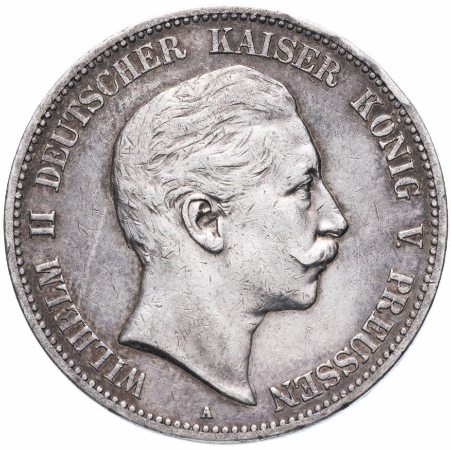 купить Германия (Империя) 5 марок (mark) 1907