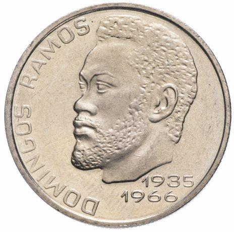 купить Кабо-Верде 20 эскудо (escudos) 1982 Домингос Рамос