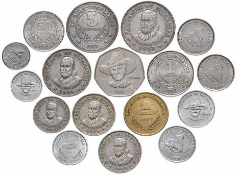 купить Никарагуа набор из 17 монет 1950-1997