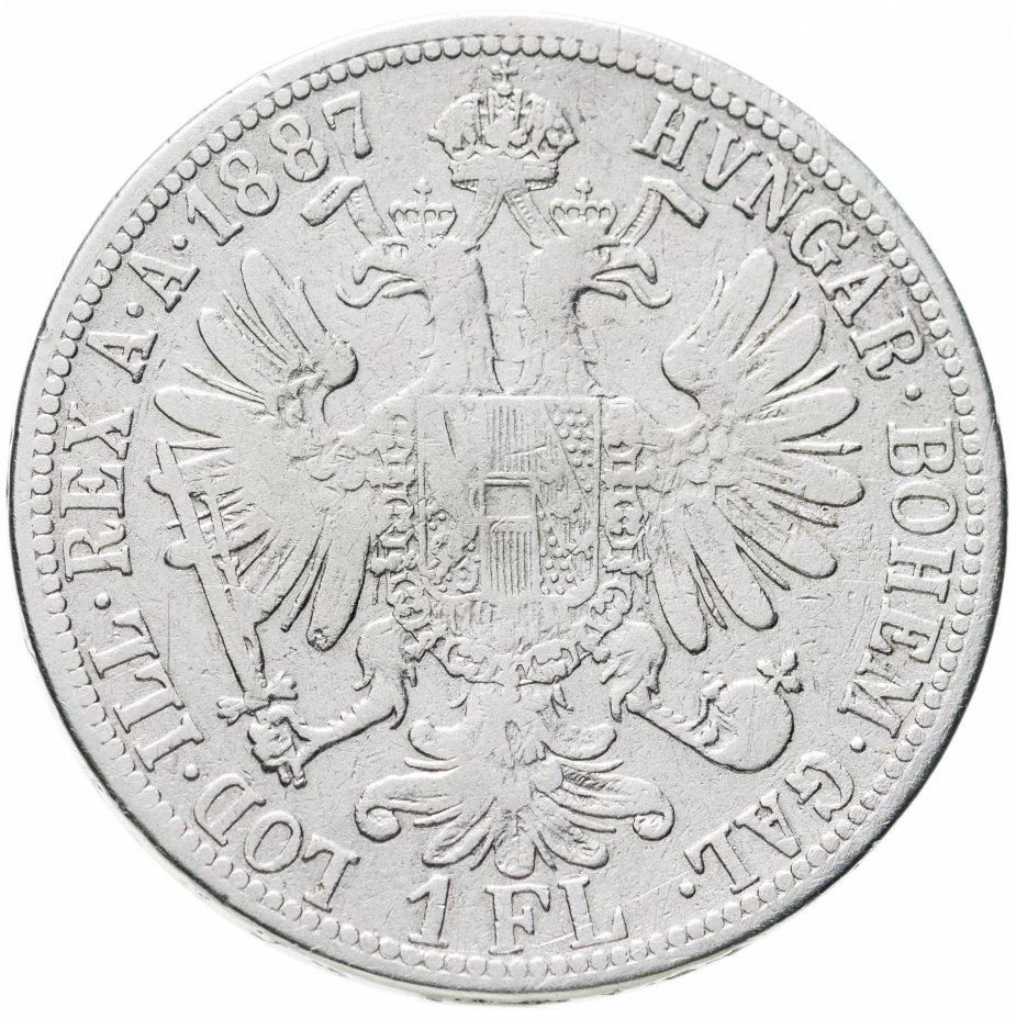купить Австрия 1 флорин (florin) 1887