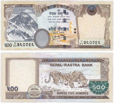 купить Непал 500 рупий 2012 (Pick 74)