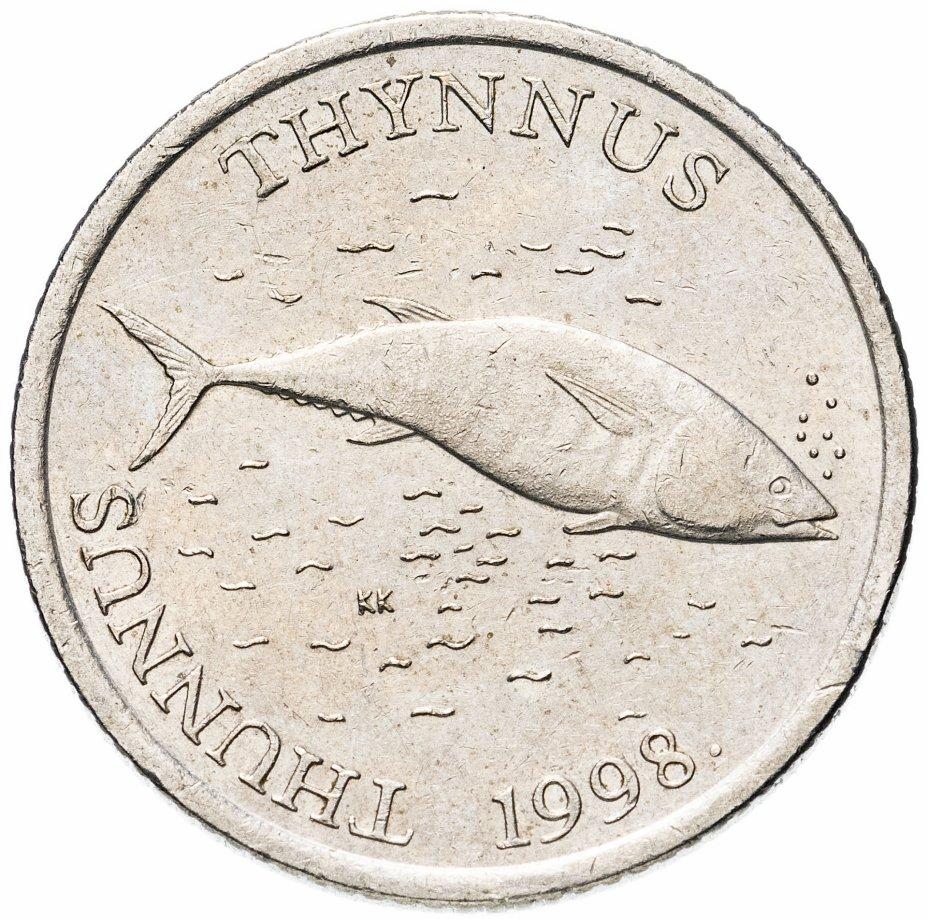 купить Хорватия 2куны (kune) 1998 надпись на латинском
