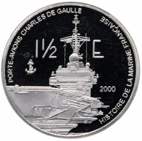 """купить Франция (Мартиника) 1,5 евро 2000 """"История ВМФ Франции - авианосец «Шарль де Голль»"""""""