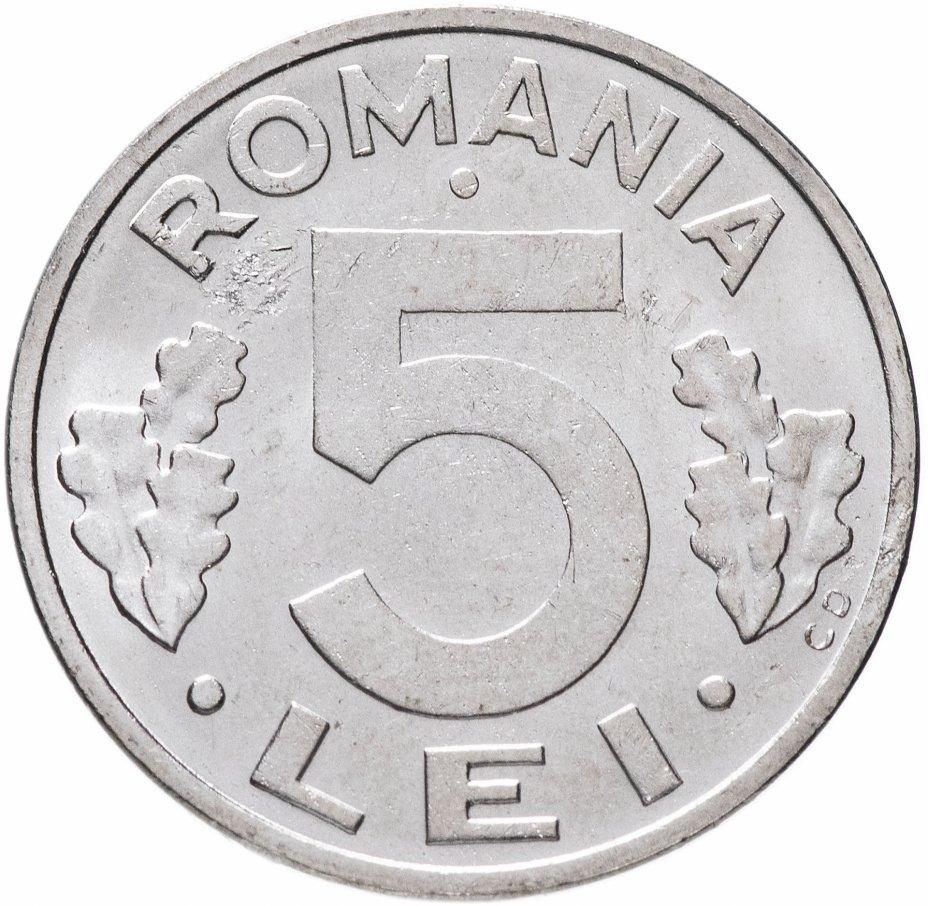 купить Румыния 5 леев (lei) 1992