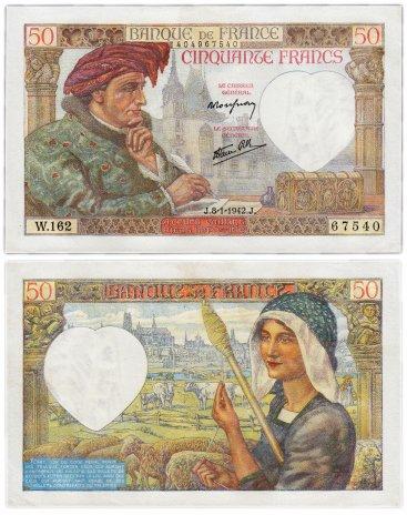 купить Франция 50 франков  1942 (Pick 93)