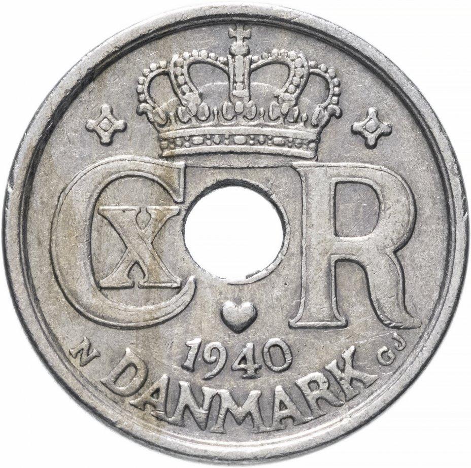 купить Дания 25 эре (ore) 1940