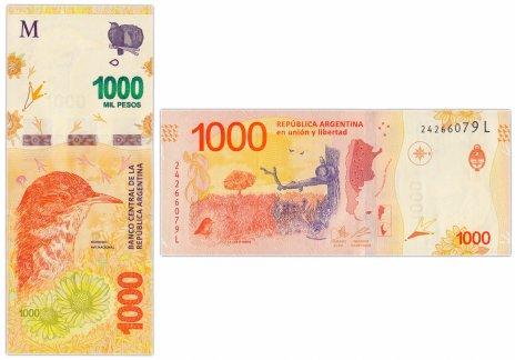 купить Аргентина 1000 песо 2017 (Pick 366(4))