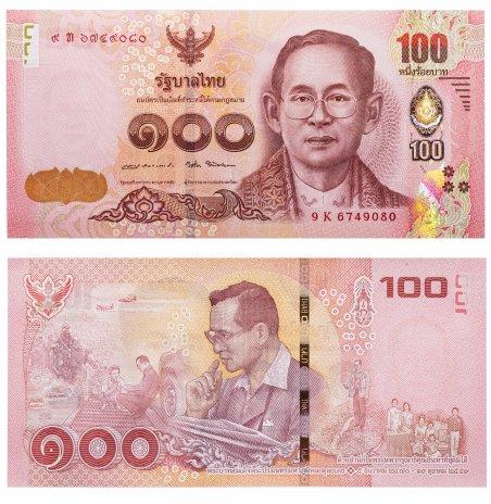 купить Таиланд 100 бат 2017 (Pick 132)
