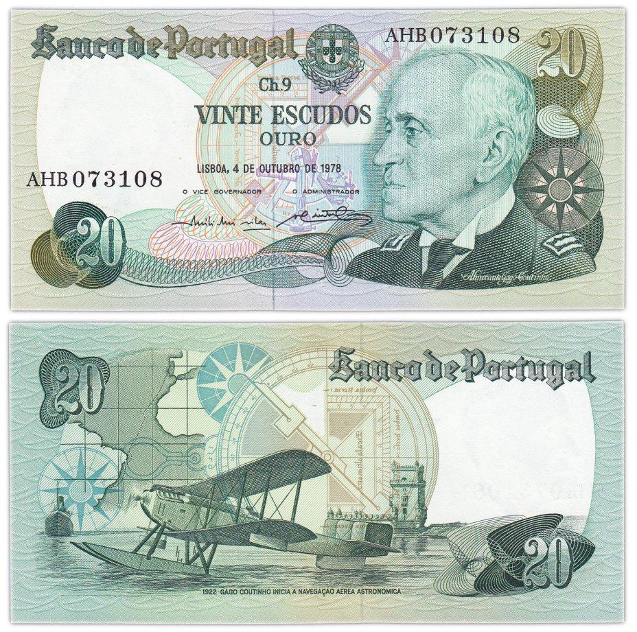 купить Португалия 20 эскудо 1978