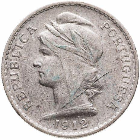 купить Португалия 50 сентаво (centavos) 1912