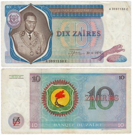 купить Заир 10 заир 1975 (Pick 23a)